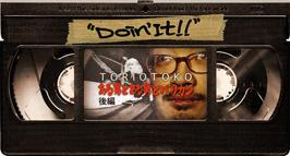 toriotoko02_266