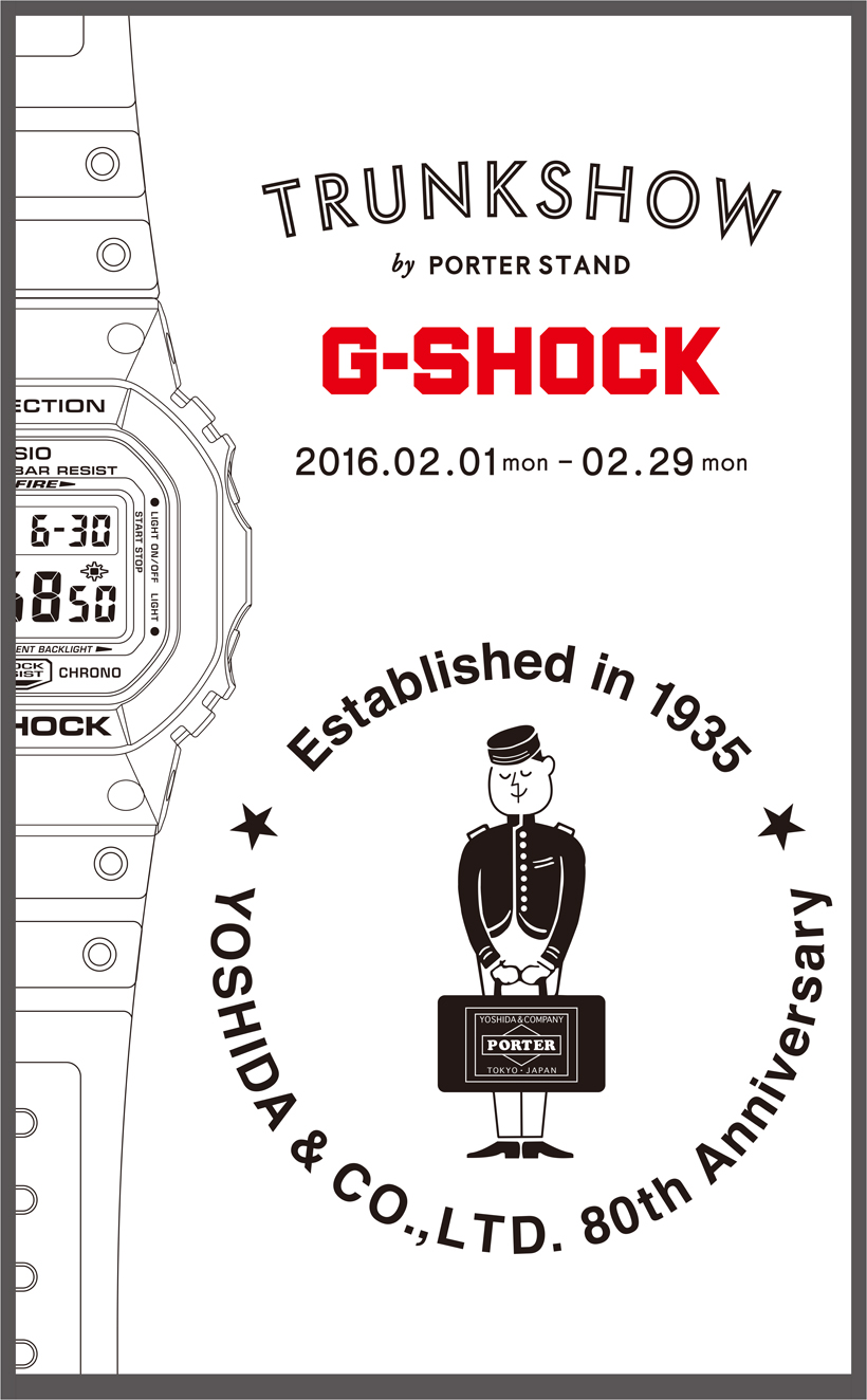 trunkshow_gshock