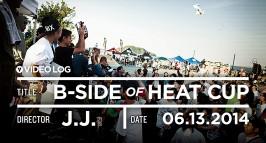 videolog_heatcup