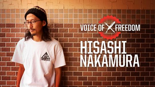 vof_hisashi542