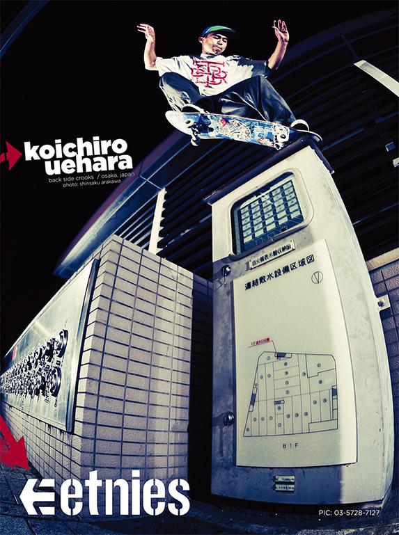 vof_koichiro04