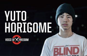 vof_yutohorigome