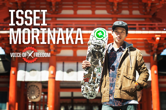 voice_of_freedom_ISSEI_MORINAKA