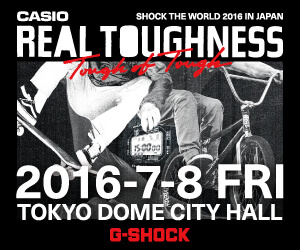 G-SHOCK REAL TOUGHNESS