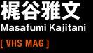 Masafumi Kajitani