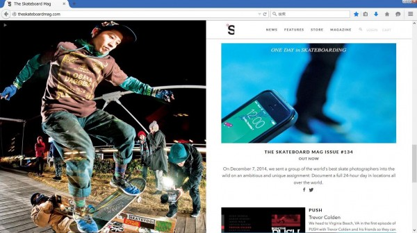 theskateboardmag2
