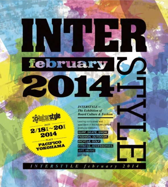 INTERSTYLE 2014