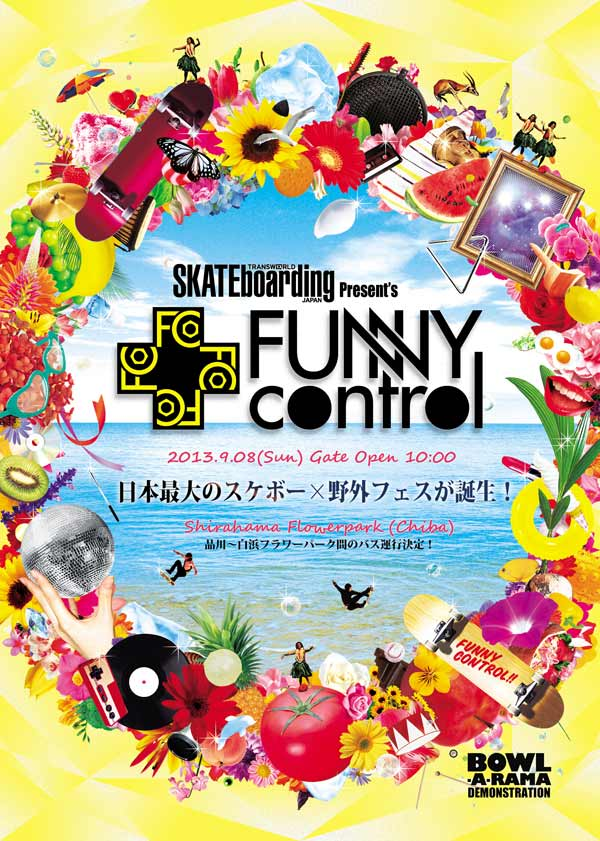 Funnycontrol-1