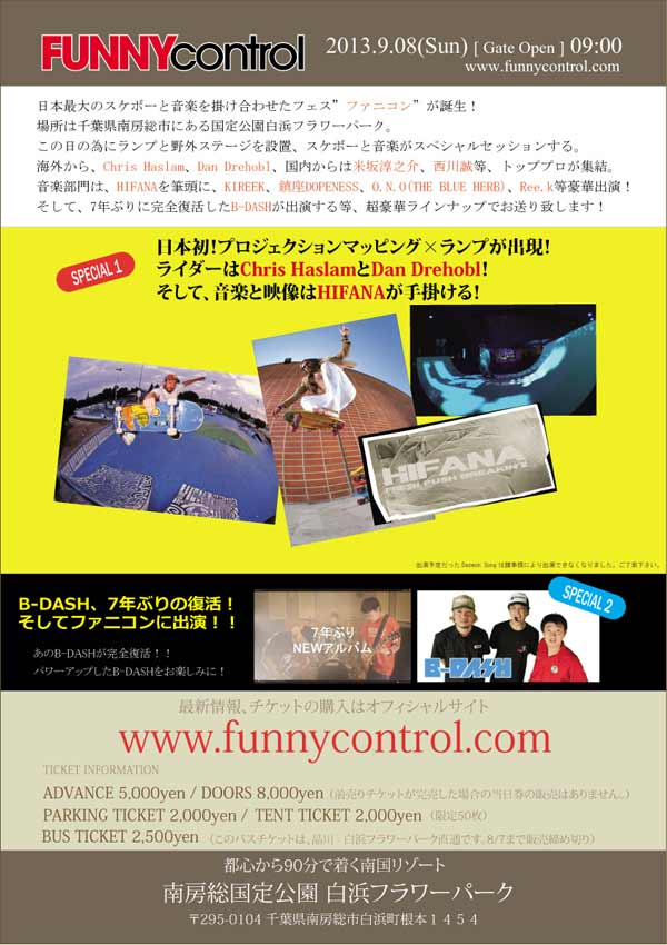 Funnycontrol-2