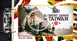 [FILE] ELEMENT JAPAN IN TAIWAN