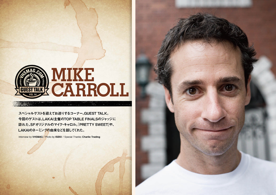 MIKE CARROLL