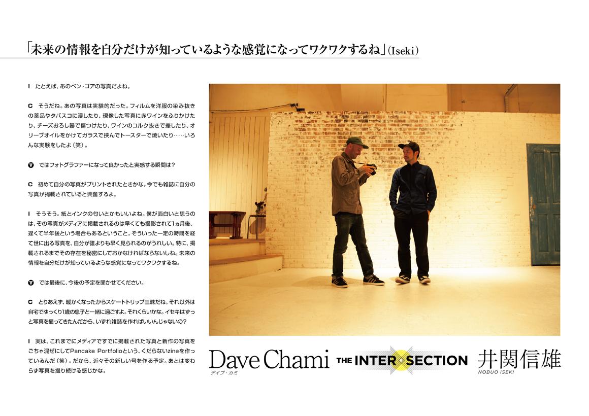 DAVE CHAMI × NOBUO ISEKI