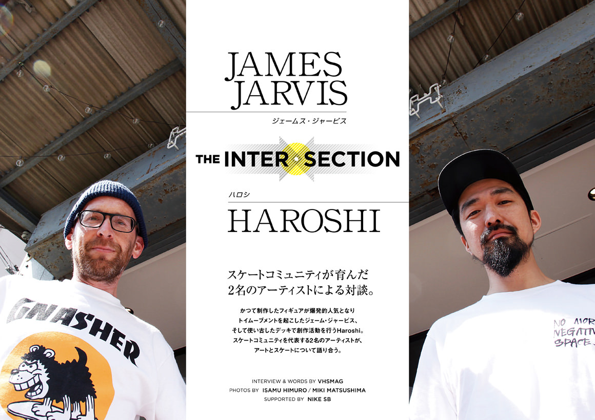 JAMES JARVIS × HAROSHI