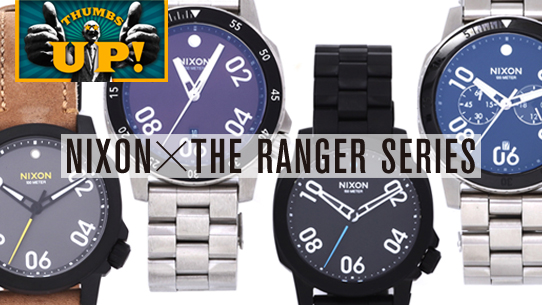 NIXON - THE RANGER SERIES