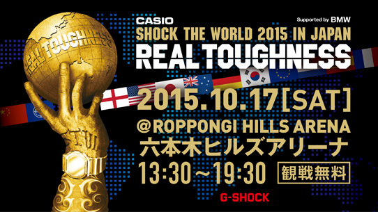 SHOCK THE WORLD 2015 IN JAPAN - REAL TOUGHNESS