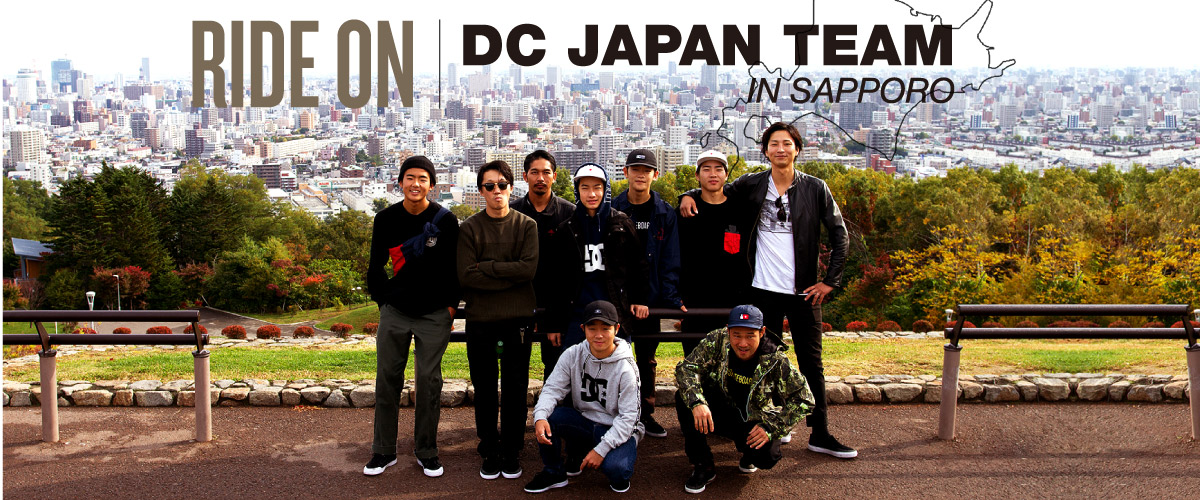 DC JAPAN TEAM IN SAPPORO