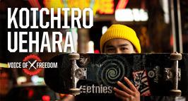 [VOICE OF FREEDOM] KOICHIRO UEHARA / 上原耕一郎