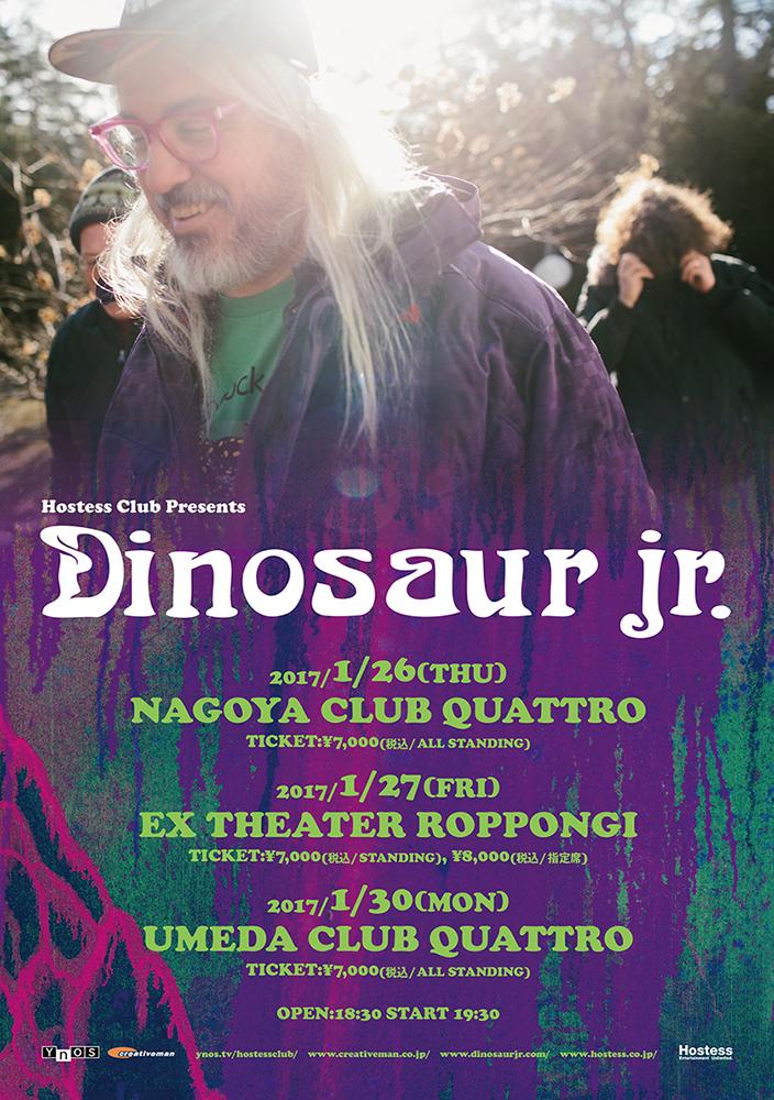 DinosaurJr_Poster_5