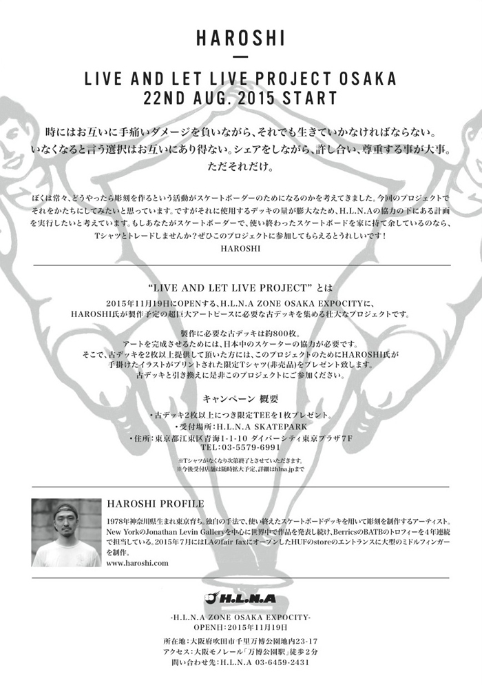 Haroshi_campaine_B