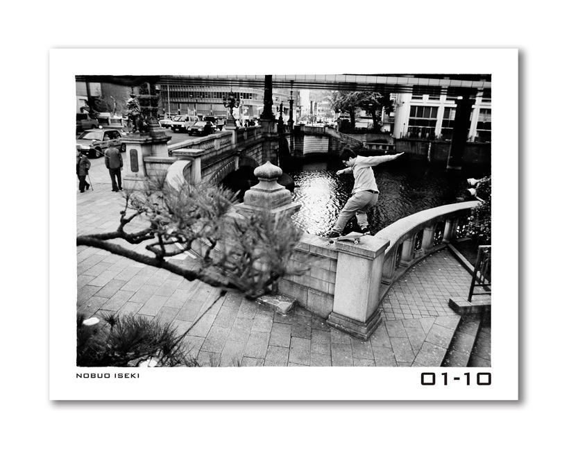 ISEKI_0110_cover