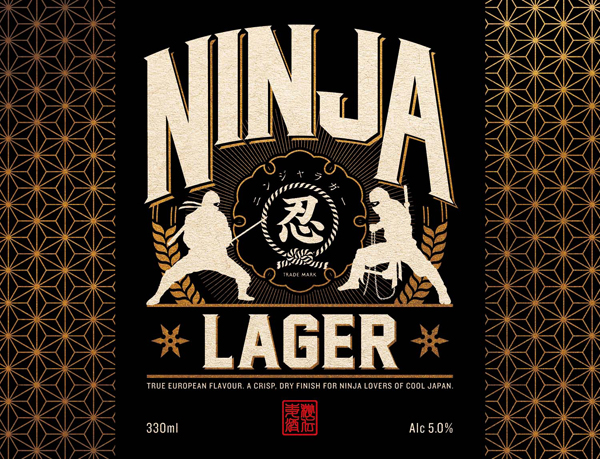 NINJALAGER_label_black
