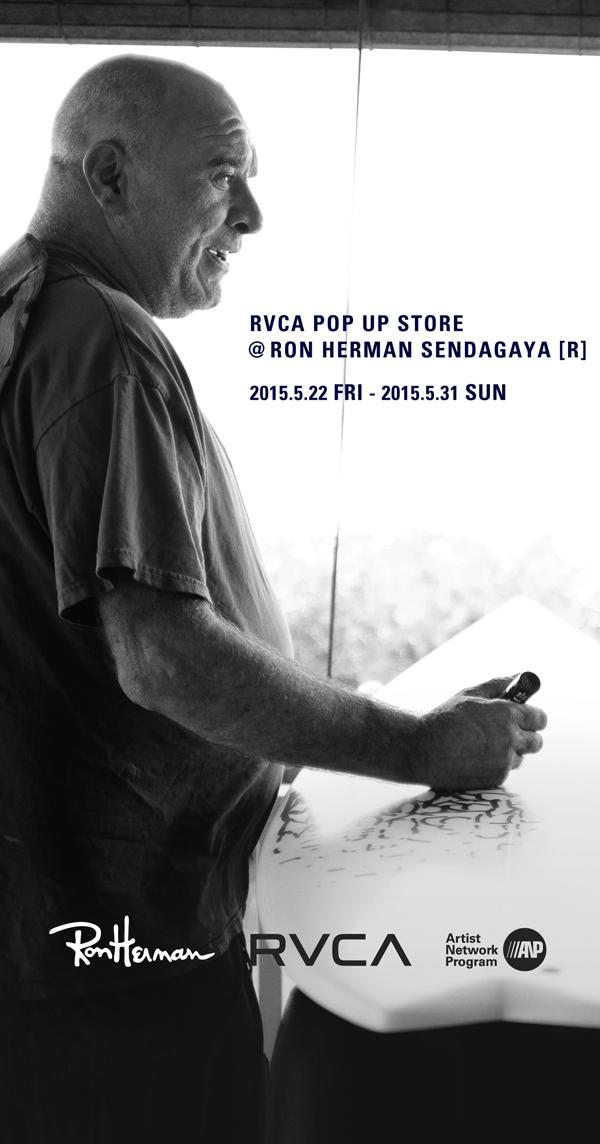 RVCA_RHC_W120xH235
