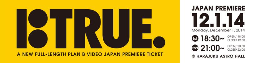 True. Premiere-Ticket