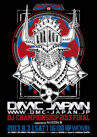 dmc_final_flyer_f
