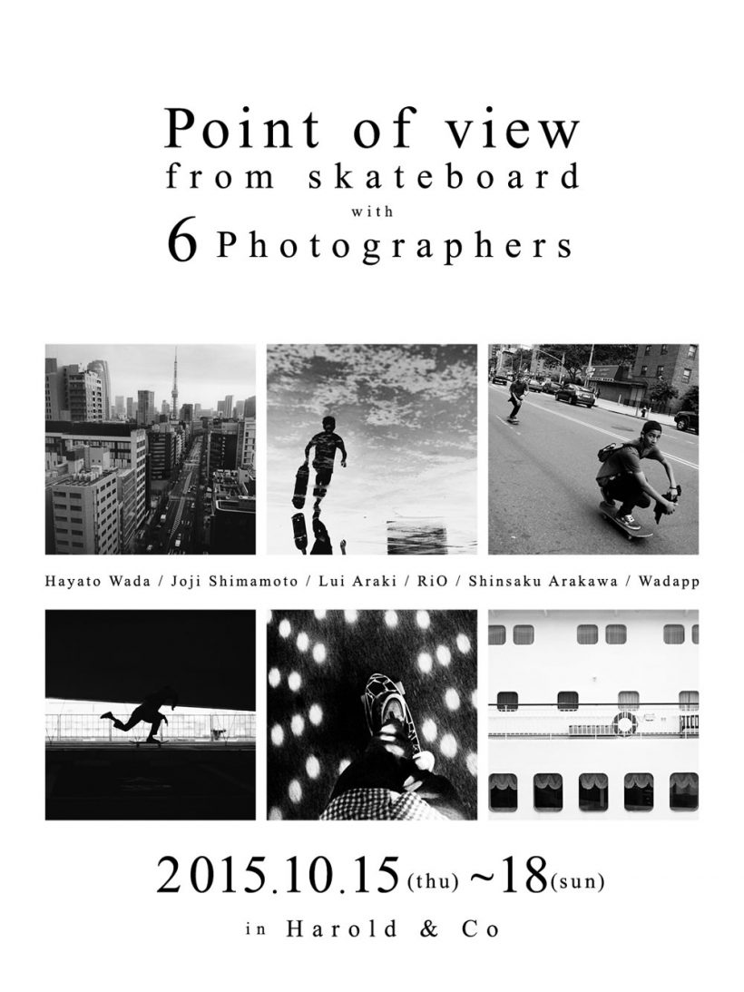 point-of-view-from-skateboard-with-6-photographers02