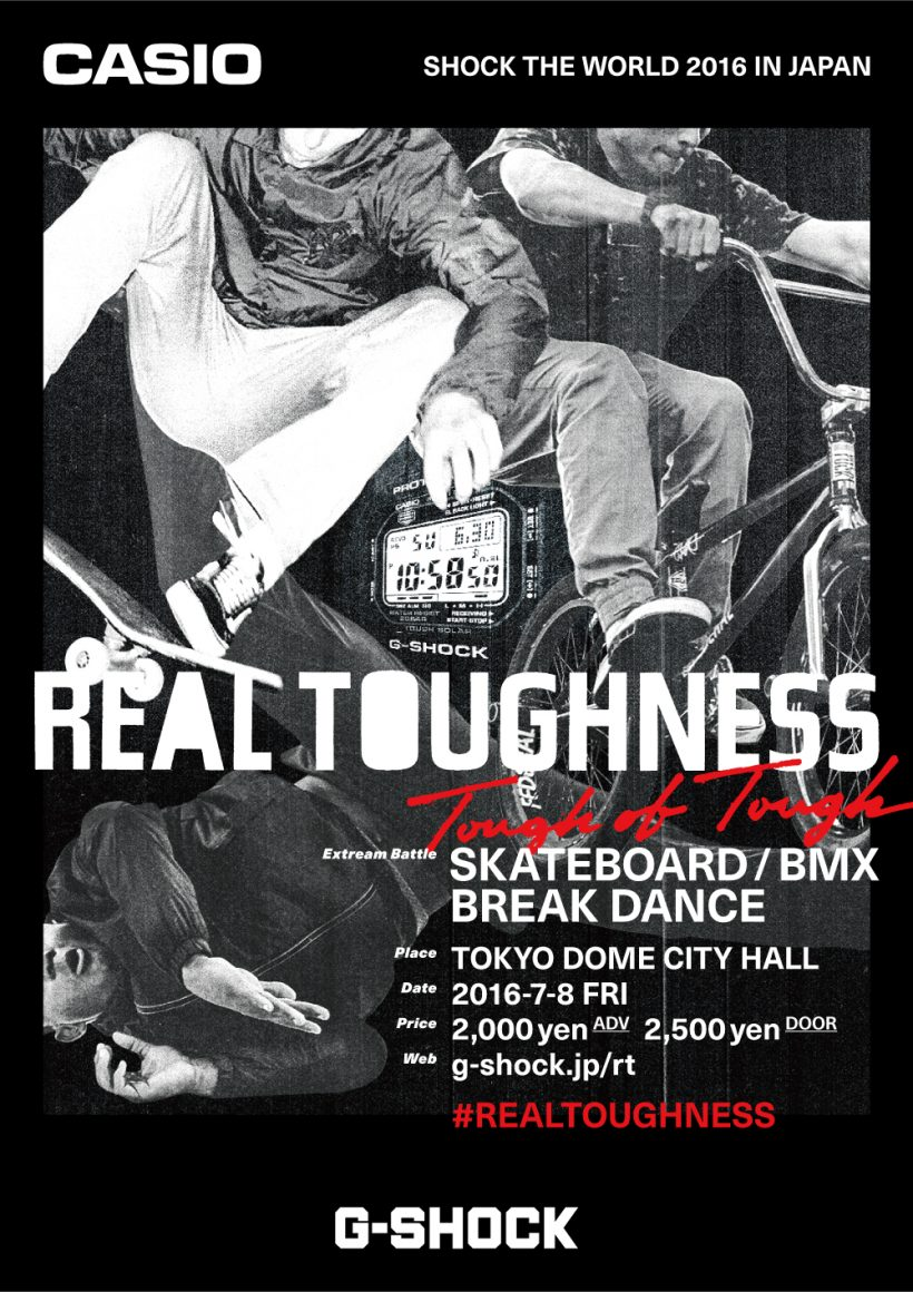 real-toughness-16