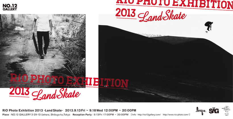 rio_photoexhibition01