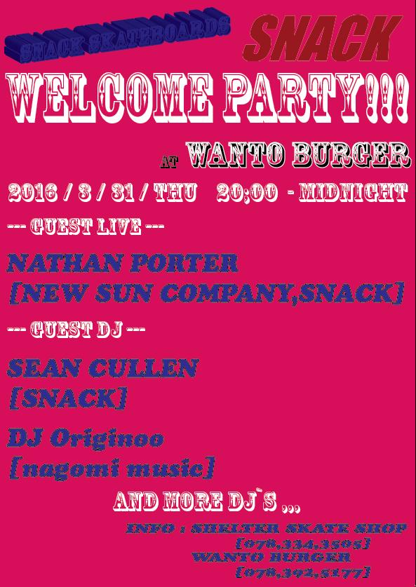 snack-welcome-parties02