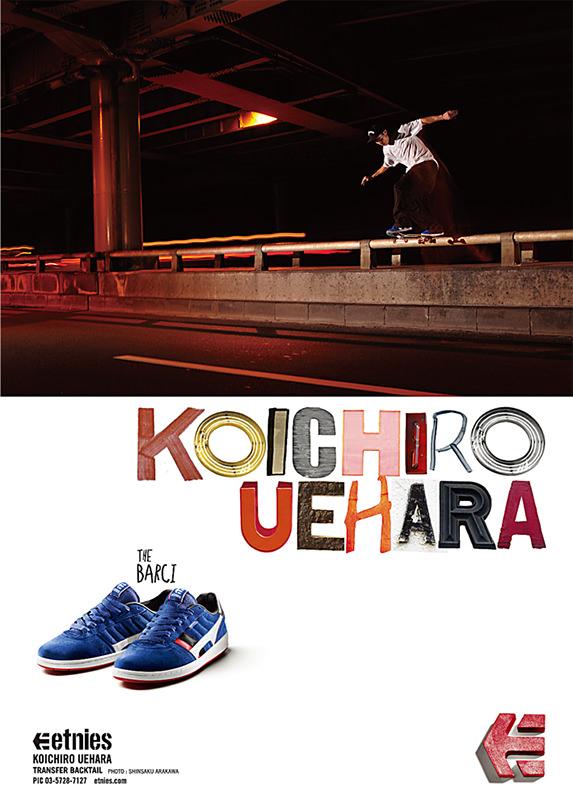 vof_koichiro02