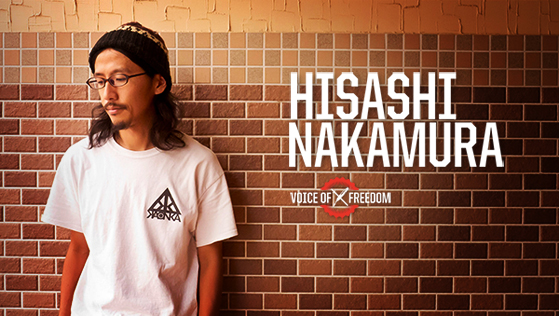 voice_of_freedom_hisashinakamura