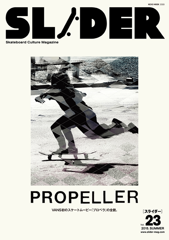 vol.23_SLIDER_cover 2