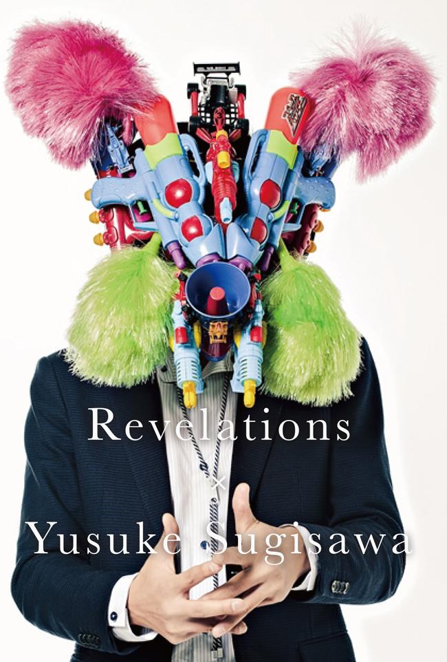yusukesugisawaanswerdm表