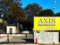 AXIS BOARD SHOP